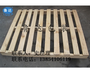 供应:木制托盘 免熏蒸托盘 出口托盘