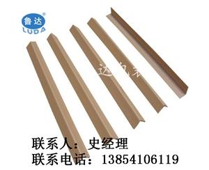 纸护角材质  纸包角条厂家供应