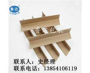 纸护角万博最新版下载  纸护角厂家直销