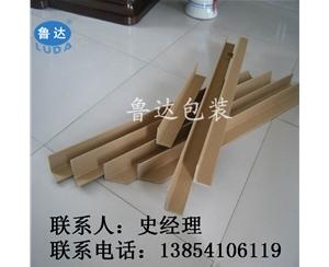 质量保证纸护角 纸护角厂家  万博manmax万博最新版下载纸护角生产