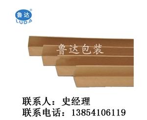 环保纸护角供应商 大量供应纸护角