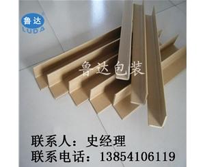 纸护角生产环境  纸护角万博最新版下载  纸护角环保