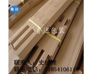 纸护角厂家  供应  批发  万博manmax万博最新版下载纸护角生产