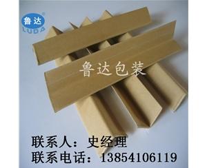 厂家定做纸护角  纸护角万博最新版下载  纸护角价格