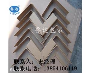L型纸护角  厂家万博最新版下载纸护角  纸护角订购