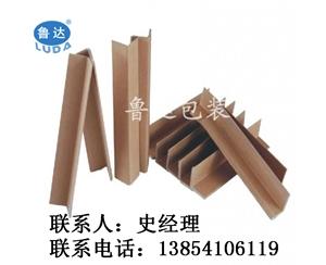 防湿纸护角供应   纸护角找万博manmax万博最新版下载   厂家有售