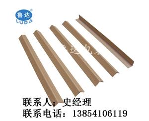 低价供应纸护角  纸护角批发商家  纸护角销售