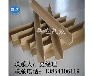 万博manmax供应直角纸护角,厂家定制