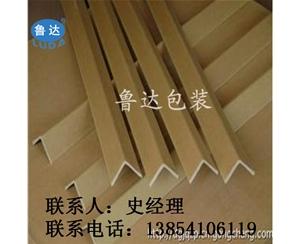 加厚加硬纸护角   纸护角厂家生产   边缘条