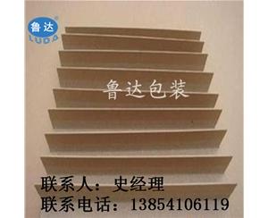万博最新版下载纸护角价格  纸护角供应厂家