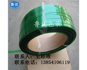 pet塑钢打包带厂家直销  打包带生产