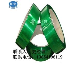 打包带 /塑钢打包带/PET塑钢带/PET塑钢打包带