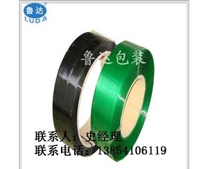 PET塑钢带、打包条、打包钢带、打包带
