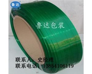 绿色塑钢打包带 万博最新版下载塑钢打包带 pet塑钢带打包带