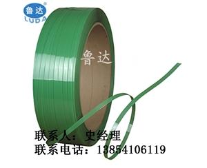 厂家供应  塑钢打包带 PET打包带 塑钢带