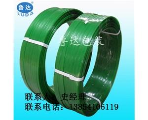 环保塑钢打包带厂家 环保pet打包带