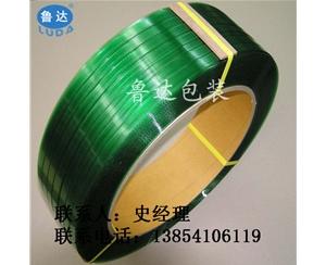 厂家直销供应专业塑钢带打包带  万博manmax万博最新版下载