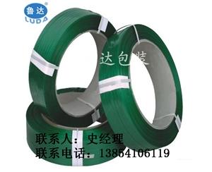 绿色pet塑钢打包带  打包带供应商