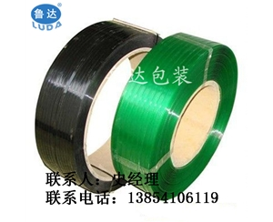 塑钢打包带 绿色打包带 环保打包带