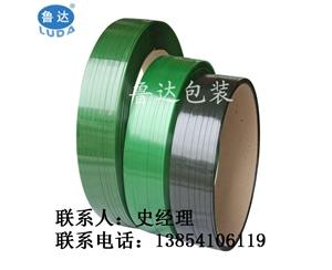 厂家供应pet塑钢打包带 批发打包带