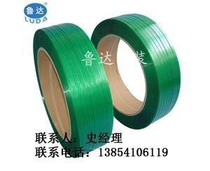 生产绿色塑钢打包带 优质绿色塑钢带 pet绿色捆扎