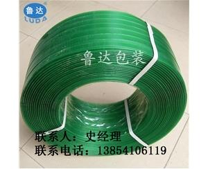 供应打包带 环保 绿色