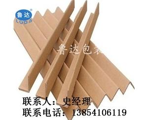 纸护角万博最新版下载  纸护角厂家  纸护角价格