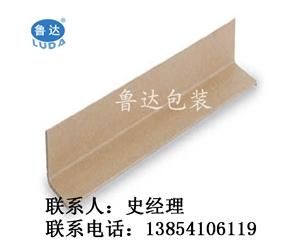 纸护角加固 坚固耐用 纸护角生产