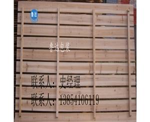 山东床板厂家定做杨木床板