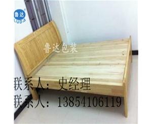 山东加硬床板1.5米护腰木板床 欢迎咨询