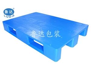 冷库用塑料托盘——川子平板塑料托盘1100*1100mm
