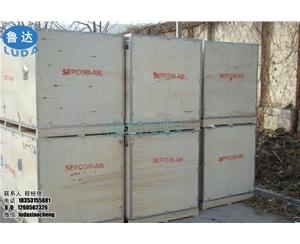 山东钢边箱厂家,可折叠钢边箱 接受定制