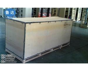 【折叠木箱】【卡扣箱】【钢边箱】【出口万博最新版下载箱】万博manmax厂家订制