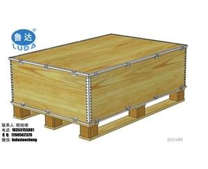 厂家订做出口环保木箱 可拆卸胶合板钢边箱 物流周转环保
