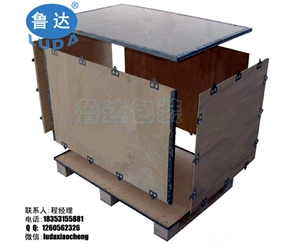 专业定制 钢边箱 钢带箱 木箱卡扣/舌扣 可拆卸式万博最新版下载箱