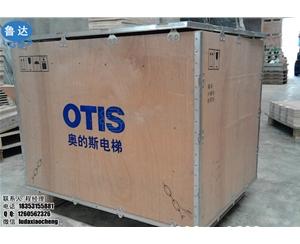 出口免检木箱 可拆卸木箱 钢边箱 免熏蒸 万博manmax厂家定做