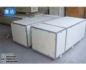 仪器仪表专用钢边箱 可折叠 组装方便 运输省成本