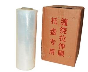 手用拉伸缠绕膜——净重3kg 重量轻 使用方面 拉伸力强