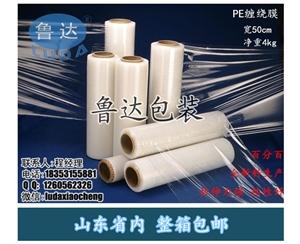 济南缠绕膜厂家——万博manmax专业生产