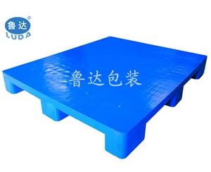 山东塑料托盘厂家 九脚平板塑料托盘——1111九脚塑料托盘